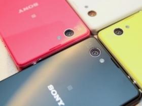 Sony Z1 Compact 售價 15,380 元,2/7 開賣