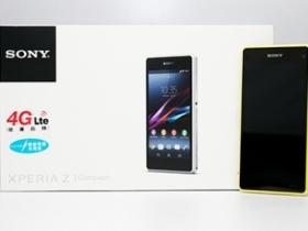 Sony Z1 Compact 萊姆黃開箱、外觀圖賞
