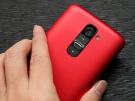 藏不住的狂野:LG G2 狂放紅新色圖賞!