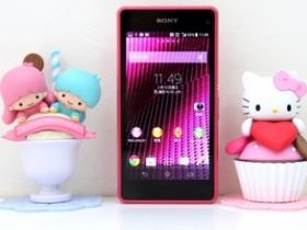 百搭甜美可愛風,Z1 Compact 粉紅色入手測試