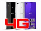 Sony 在台推出 Xperia Z1 4G,重回二萬大關