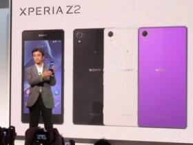 One Sony 更上層樓:Xperia Z2 於 MWC 登場
