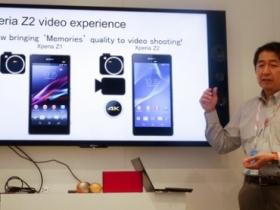 Sony Z2 研發揭秘 (2):相機應用、音樂體驗