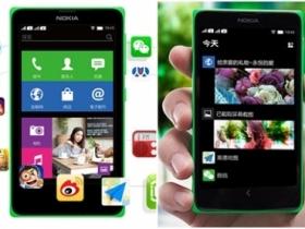 Nokia X 海外預購開始,拚低價 3 千元有找