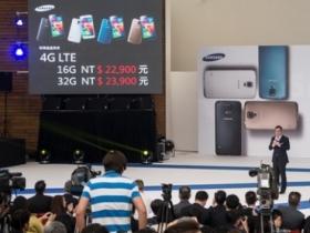 Galaxy S5 售價 22,900 元,早鳥送電池 皮套