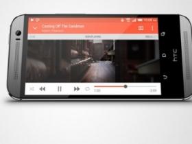終於發表!HTC One M8 雙鏡頭高規亮相