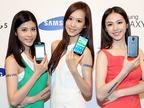 Samsung Galaxy S5 四大電信方案 總整理