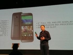 HTC One M8 發布會現場實況報導