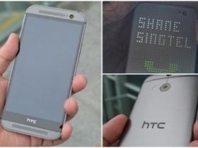 HTC One M8 十個重點升級功能:買或不買?