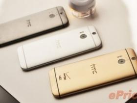 銀色 HTC One M8 週一上市,金色月底到貨
