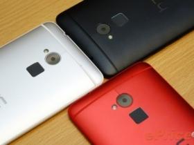 HTC One Max 可能在五月進大省,拚萬元有找