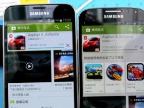 S5「下載加速器」實測:4G + Wi-Fi 真的快