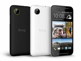 亞太推 HTC Desire 700 dual 綁約 $990 起