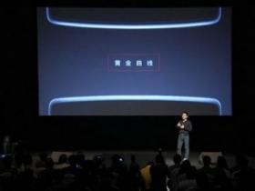 OnePlus One 發佈會現場 同步圖文直播