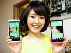 HTC Desire 816、610 萬元有找 四大電信全開