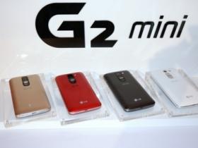 G2 mini 多彩上市,搭大省 533 手機免三千!