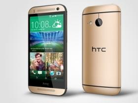 HTC One mini 2 發表:看似 M8,但功能少了點