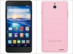 遠傳六月推出 Smart 503 平價 4G 手機