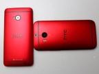閃到刺眼! HTC M7/M8 紅色版綜合寫真