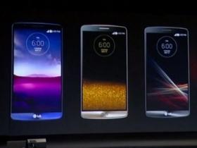 LG G3 發表:極速雷射對焦 x 5.5 吋 2K 螢幕