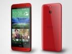 M7 蝴蝶混搭:HTC One E8 時尚版正式發表