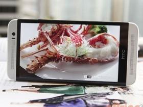 平價買 S801 + 13MP!HTC One E8 實測