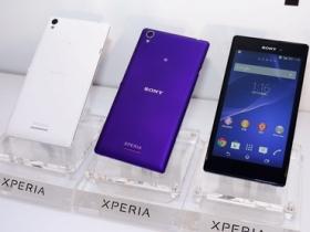 Sony T3 超薄 4G 中階機搶測