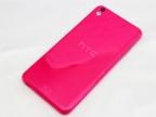 HTC Desire 816 追加「蜜桃紅」超靚新色