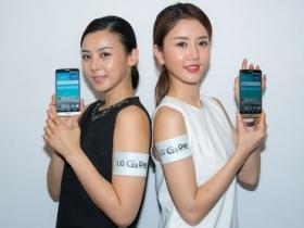 LG G3 台灣可能賣 20,900 元?