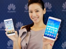 Huawei P7、七吋 X1 七月上市