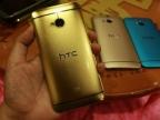 24K 鍍金典藏版 HTC One M7