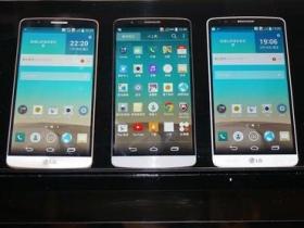 LG G3 7/1 上市,$20,900 元起