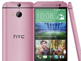 粉紅 HTC One M8 最快八月上市