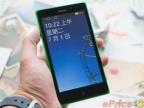 Nokia XL 實測:是昂貴的玩具?