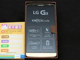 LG G3 生活日記:開箱分享