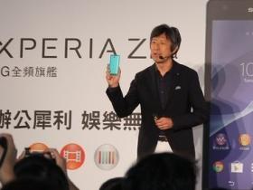 Sony Z2a 購機方案公布