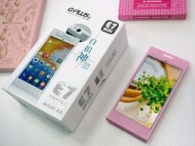 GPLUS E7 Mini 粉紅包膜版登場