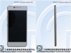 紙片級 5mm 超薄 4G 手機