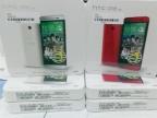 HTC One E8 到貨!藍色上市