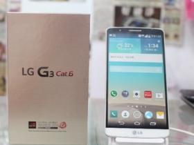更快 S805!LG G3 升級版速測