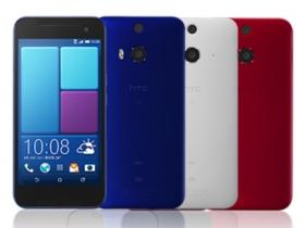 HTC 蝴蝶 2 日版三色魅惑發表