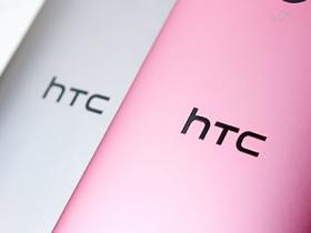 HTC One M8 夢幻粉實機圖賞
