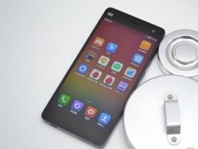 小米手機 4 聯通 3G 版水貨開賣