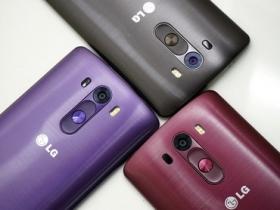 LG G3 紅紫新色 + 實拍照大樓