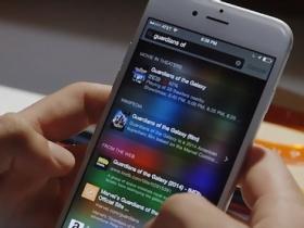 買愛瘋有理?點評 iOS 8 八大重點
