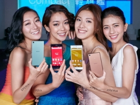 Sony Z3、Z3C 電信資費方案公布