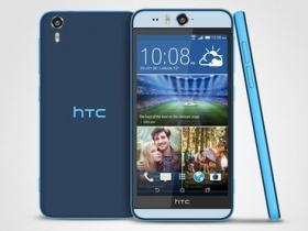 千萬雙鏡頭:HTC Desire Eye 發表