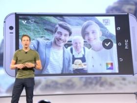 HTC 新功能、Eye 前鏡頭實測