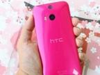 HTC Butterfly 2 推出櫻桃紅新色