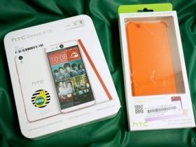 網友分享: HTC Eye 白色機開箱